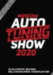 Auto Tuning Show