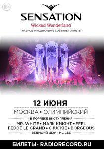 Sensation Wicked Wonderland