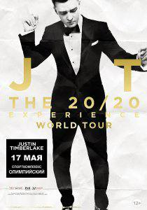 Justin Timberlake в рамках тура «The 20/20 EXPERIENCE»