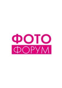 ФОТОФОРУМ