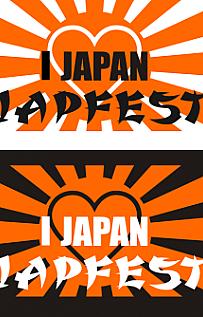JapCarFest
