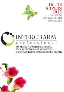 INTERCHARM professional | весна