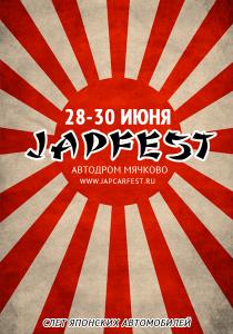 JapCarFest Russia