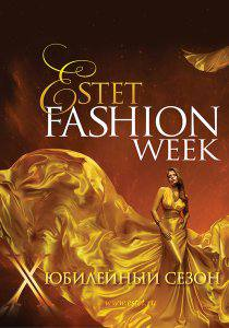 Estet Fashion Week