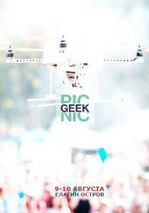 GEEK PICNIC: SUMMER 2014 EDITION