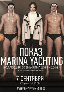 Показ MARINA YACHTING. Коллекция «Осень – Зима 2013 – 2014»