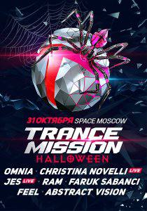Trancemission Halloween. Москва