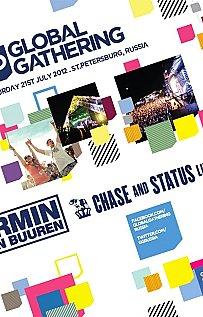 GlobalGathering Freedom Music Russia 2011