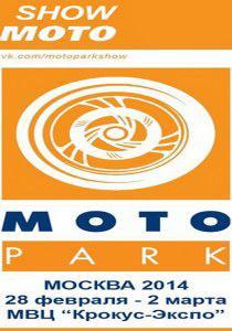 Мото Парк 2014