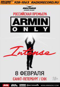 ARMIN ONLY: INTENSE
