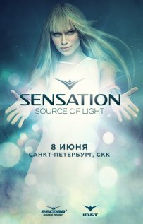 Sensation Source of Light