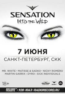 Sensation: Into The Wild