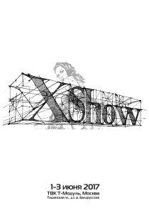 «XShow 18+, мир взрослых удовольствий»