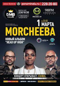 Morcheeba. Новый альбом