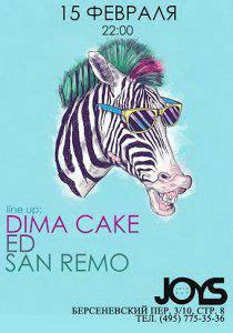 DJ Dima Cake