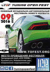 Tuning Open Fest 2016