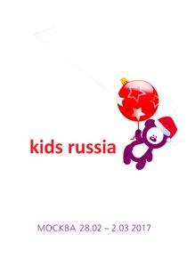 «KIDS RUSSIA»