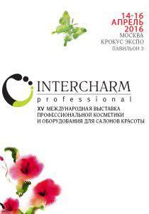 INTERCHARM professional