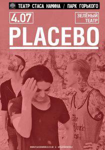 Концерт группы «Placebo»