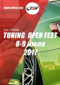 Tuning Open Fest 2017