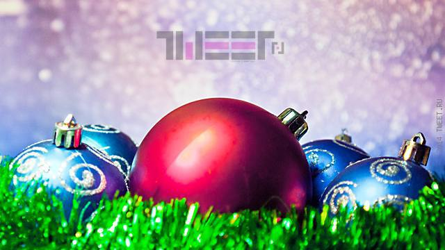 C наступающими новогодними праздниками