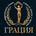 Премия «Грация» 2016