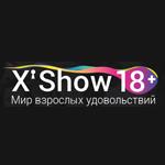 «XShow 18+, мир взрослых удовольствий» 2016