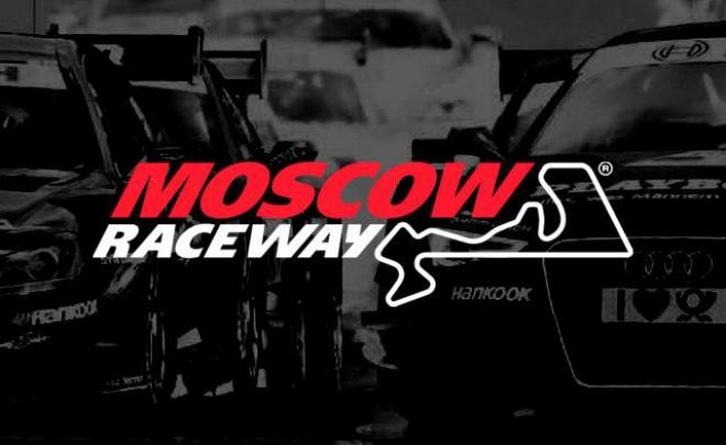 Moscow Raceway  class=