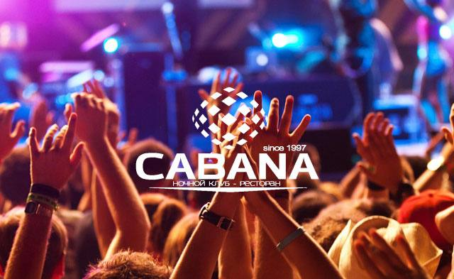 Cabana  class=