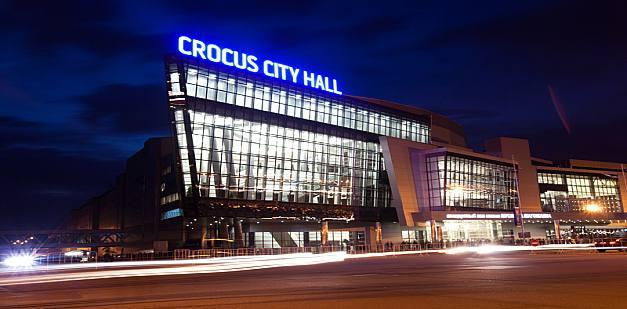 Крокус Сити Холл  class=