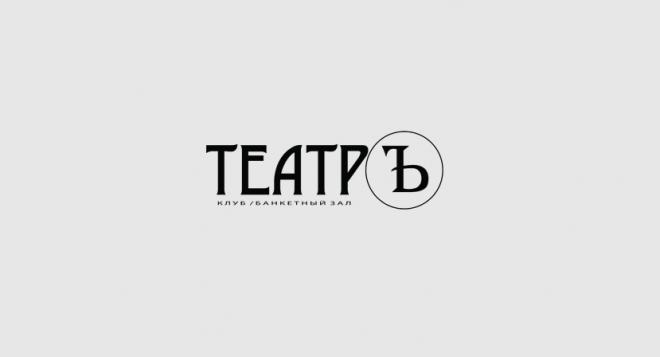 Клуб ТЕАТРЪ  class=