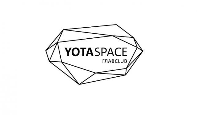 Yotaspace (ГлавClub Москва)  class=
