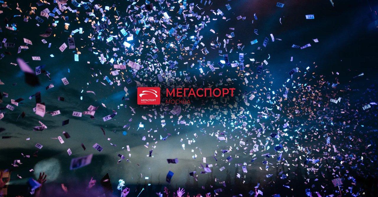 Дворец спорта Мегаспорт  class=