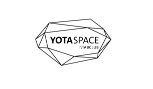 Yotaspace (ГлавClub Москва)