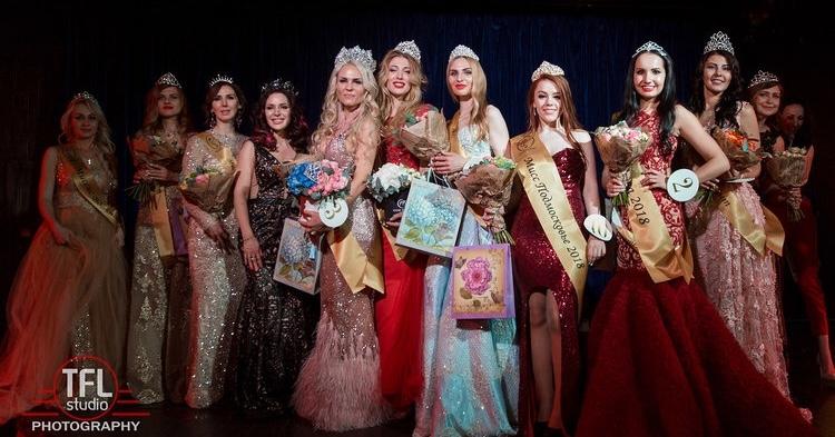 В Москве прошел конкурс «Королева Москвы и Миссис Подмосковье 2018»