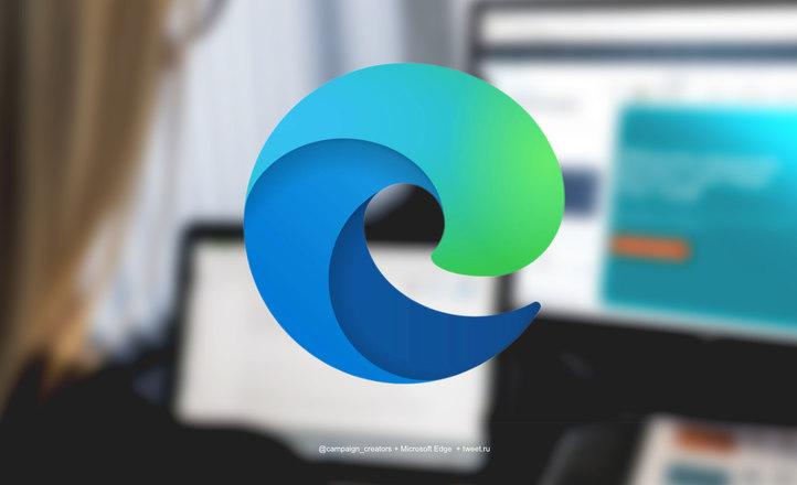 Google призывает пользователей Microsoft Edge перейти на Chrome
