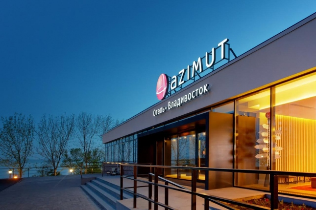 В AZIMUT Отель Владивосток состоится «Русское застолье»