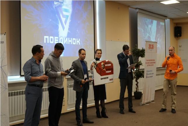 Делегаты «Нового поколения» стали участниками Санкт-Петербургской технологической революции