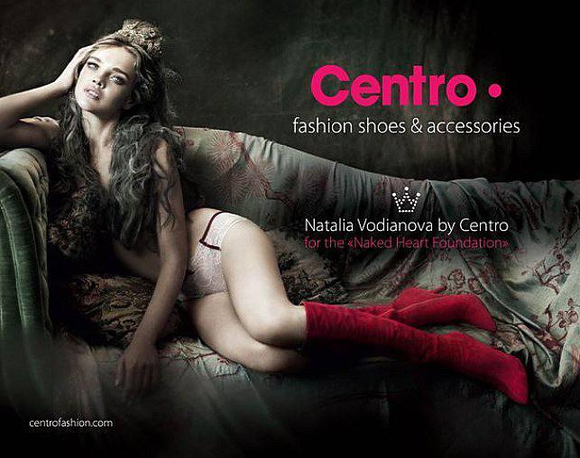 Начало продаж уникальной коллекции обуви Натальи Водяновой и Centro