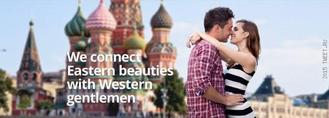 Приложение для знакомств Eastloveswest набирает популярность в восточных странах