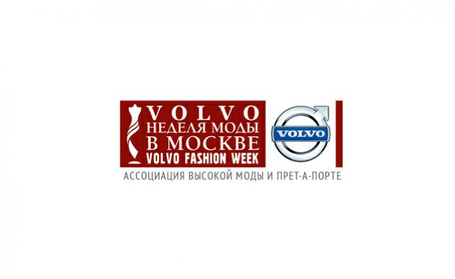 КОЛЛЕКЦИЯ «ЗОЛОТАЯ СЕРЕДИНА» ОТ OLESYA MALINSKAYA