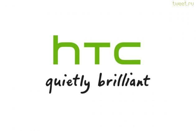 HTC Desire 310 – Новый представитель Семейства Desire