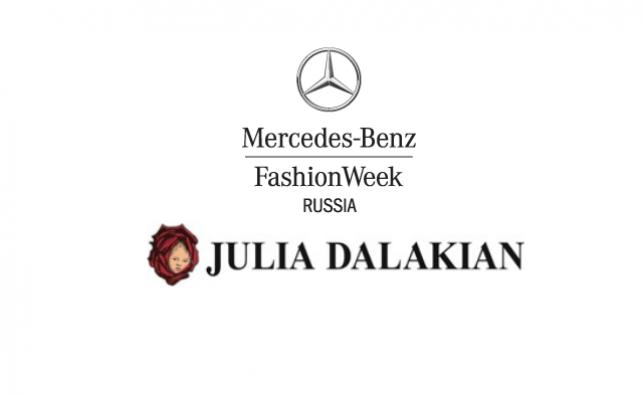 19 октября - Показ дизайнера Юлии Далакян (марка «Julia Dalakian»)