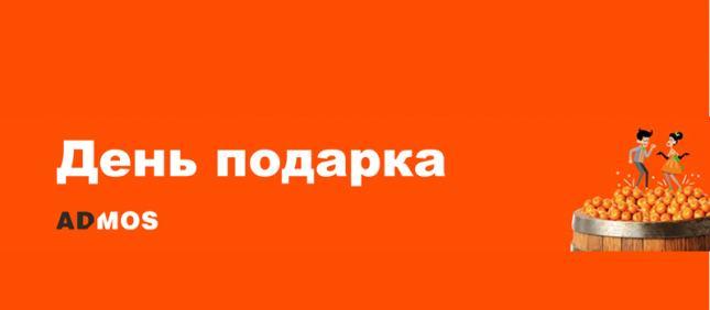 В парке «Красная Пресня» пройдет фестиваль «День Подарка»