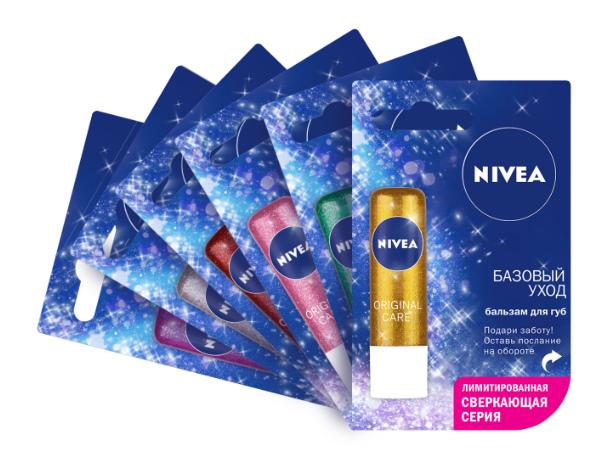 Блистательный выход: NIVEA представляет линейку бальзамов для губ в сверкающей упаковке!