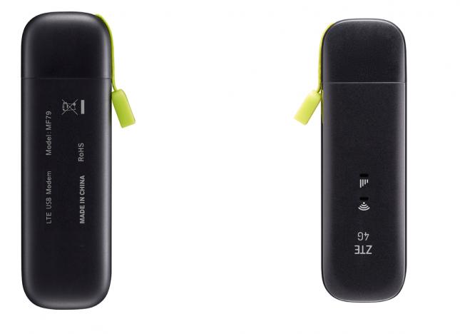 ZTE представляет новый автомобильный 4G-модем