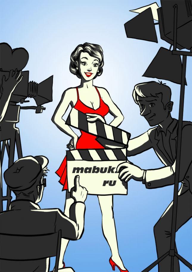 Всё о сценариях кино, видеосъёмке и монтаже фильмов в эксклюзивном веб-проекте Максима Бухтеева Mabuk.ru