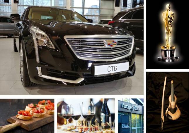 Познакомиться с Cadillac CT6 можно на презентации в «Автоцентр Сити»