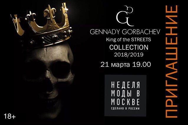 Pre-Party показа коллекции «King of the streets» by «Brand GG» в MENTANO cafe