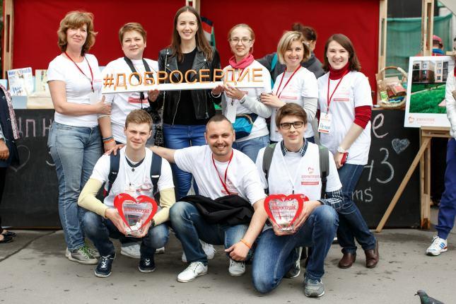 Благотворительному фонду «Добросердие» - 10 лет!